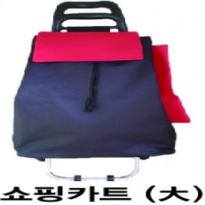 쇼핑카트(大)