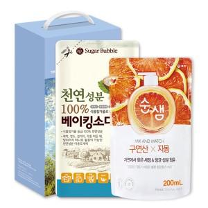 애경 순샘 자몽세트 6호