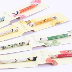 한국화 씨앗 연필 1P