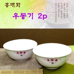 홍매화 우동기2p세트