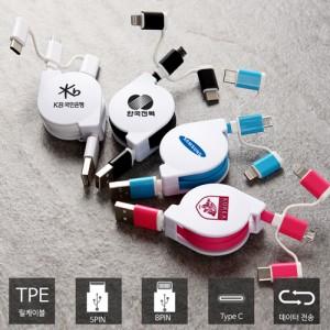 [5핀/8핀C타입 충전케이블] USB충전 릴케이블/ 멀티케이블/충전케이블(5핀/8핀C타입)
