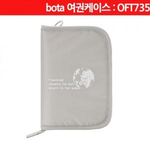 bota 여권케이스 : OFT735