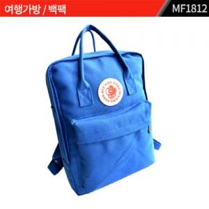 여행가방 / 백팩 : MF1812