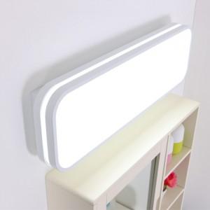 LED 유라인 주방등/욕실등 25W [3000K/6500K]
