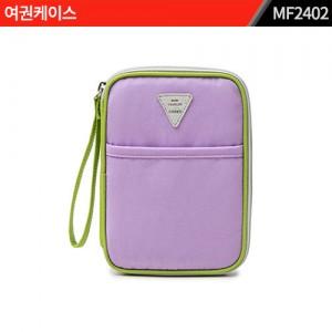 여권케이스 : MF2402