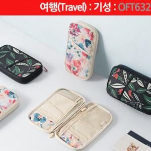 여권케이스 : OFT632