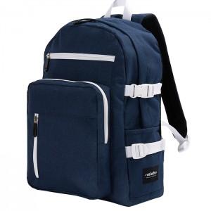 학생가방 백팩 G1026