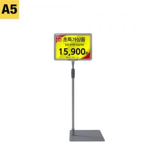 보급-테이블형 POP꽂이 A5 투명은색 가로세로겸용 BDCP-00