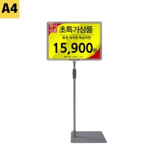 보급-테이블형 POP꽂이 A4 투명은색 가로세로겸용 BDCP-01