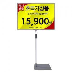 고급-테이블형 철제POP꽂이 A3 투명은색 가로세로겸용 BDCP-02