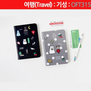 donbook 여권 케이스