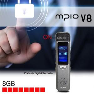 MPIO V8(8G) 녹음 청취 삭제 PC저장 비밀번호 프라이버시 기능 녹음기