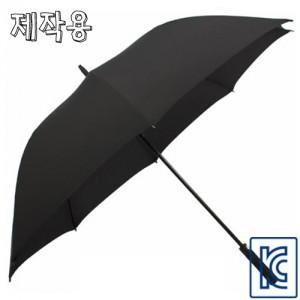제작용 노브랜드 75올화이바무하직기 장우산가격:8,167원