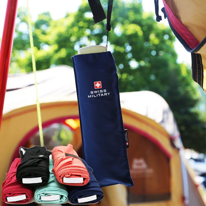 스위스밀리터리 3단수동 사각우산