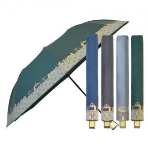 가파치 2단 방풍벨트 우산