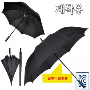 제작용 노브랜드 75자동 올화이바 무하직기 210T고밀도우산가격:10,692원