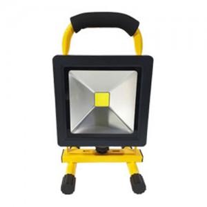 LED충전식 투광등 RB KRCP 20-2