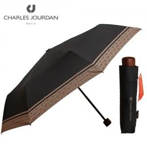 챨스주르당 3단우산