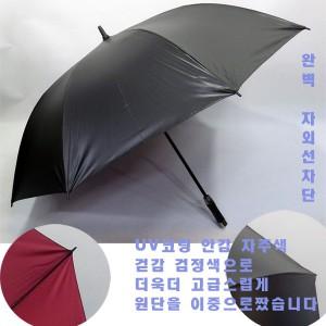 독도 장우산75가격:13,557원