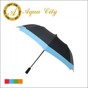아쿠아시티 2단폰지칼라보다 우산
