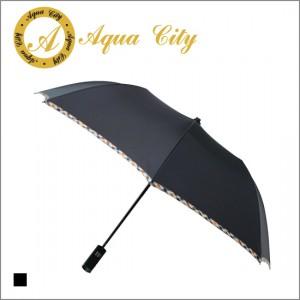 아쿠아시티 2단폰지체크바이어스 우산