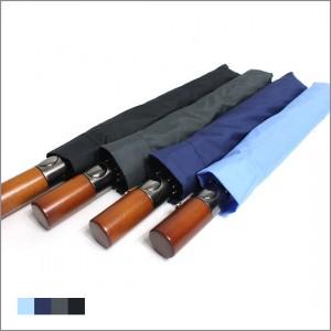 아쿠아시티 2단원목솔리드 우산