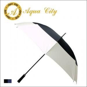 아쿠아시티 70자동 화이바투블럭 우산가격:9,207원