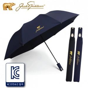 잭니클라우스 2단 그리드 우산
