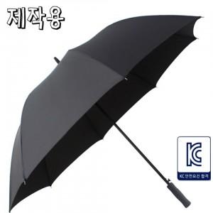 제작용 70자동솔리드 장우산가격:6,175원