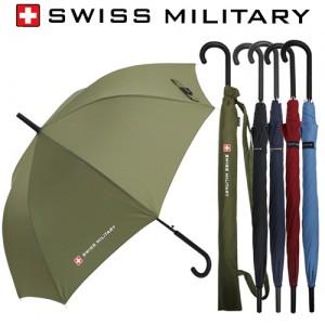 스위스밀리터리 60자동 솔리드 장우산가격:8,911원
