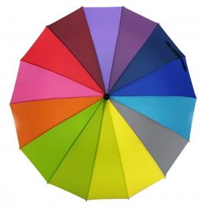 55 무지개(세로) 곡자 장우산가격:4,752원