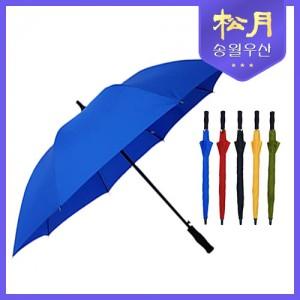 송월타올 장 컬러무지70 우산가격:8,100원