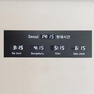 세계시계 월드타임 주문제작시계