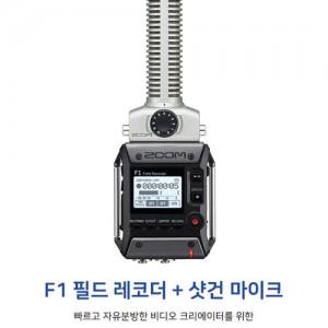 ZOOM F1-SP 필드 레코더 (F1 + SGH-6)
