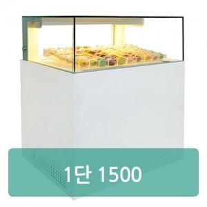 1단 제과쇼케이스 사각 뒷문형 마카롱 또는 일반제과[1500×650×(900/1200)]
