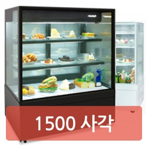[다이아][특허받은] 냉기 하향식 제과 쇼케이스 뒷문형 [1500x650x1300]