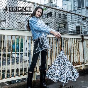 유니크한 카모패턴 정품 거꾸로 자동 우산 레그넷 NEW 카모