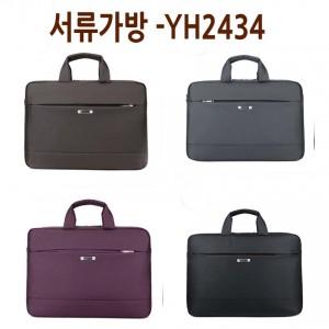 서류가방,노트북가방,비지니스가방 ,YH2434