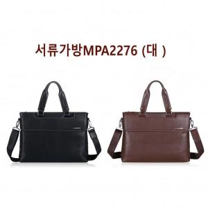 서류가방 노트북가방 쌈지가방 MPA2276 대
