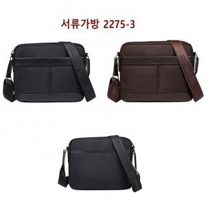 서류가방 컴퓨터가방 쌈지 MPA2275-3