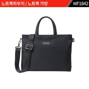 노트북파우치 / 노트북 가방 : MF1842