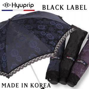 협립양산 블랙라벨 레이스 Made in KOREA