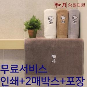 송월 스누피 리버 세면타올 2매 풀세트