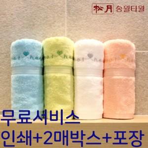 송월 하니36 2매 풀세트