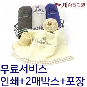 송월 라인체크 2매 풀세트
