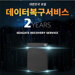 시게이트 백업플러스 슬림 Rescue 3.0 1TB~5TB 외장하드