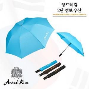 앙드레김 2단투명무늬우산(블루)