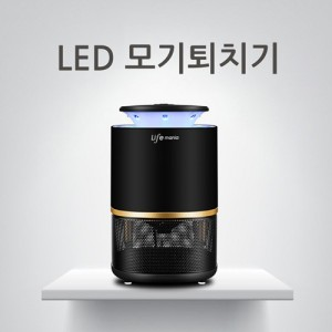 LED모기퇴치기/포충기/모기트랩