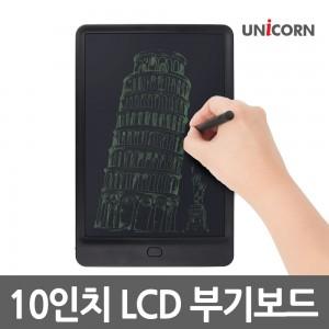LCD-NOTE10 전자노트 부기보드 (10인치)