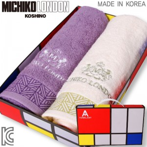 미치코런던 황실타월 2매세트